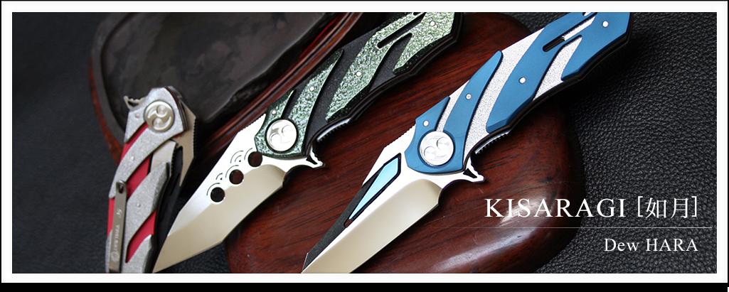 NOAH / Dew HARA Knives