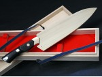 Koji HARA Custom Chef/Kitchen Knife