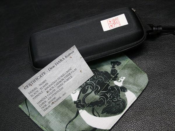 MINA : D -水雫- 原龍一 ナイフ
